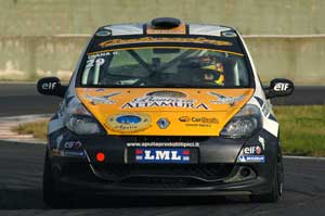 new_clio_cup85